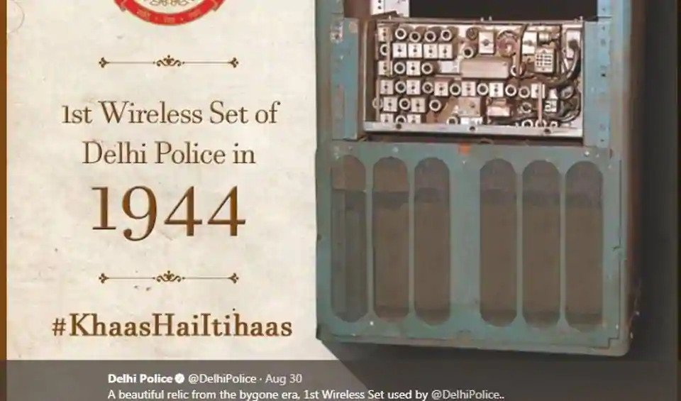 Delhi Police Twitter Revisit Delhi's history with throwback pics every Thursday